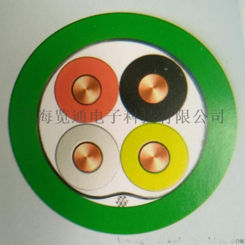 KNX-2*2*0.8总线通讯电缆