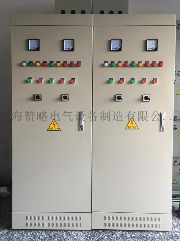 供應ABB變頻控制櫃生產廠家一拖二30kw變頻控制櫃