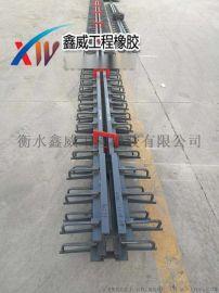 鑫威橡胶桥梁伸缩缝安装路面要求