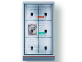 透明觸控交互式售貨冷櫃/博物展覽館、展示廳