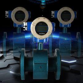 一体式电磁流量计|广州电磁流量计
