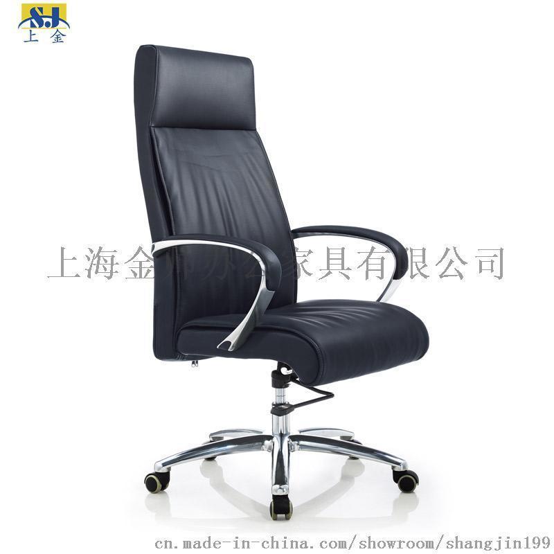 上金办公椅 电脑椅 R242FK14