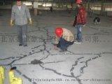 天津设备基础下沉处理注浆加固基础灌浆加固