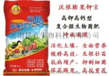 果树蔬菜增产膨果亮色沃根膨果钾宝高钾高钙冲施肥