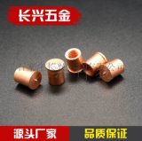 焊接螺柱铁镀铜内螺纹M3-M6