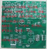 IC芯片解密,程序修改,型号鉴定,代烧录IC芯片