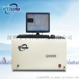 深圳平安专业彩票网ICT测试机 台湾核心技术 全新原厂