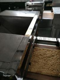 五谷杂粮熟化机 微波设备厂家