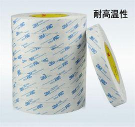 无锡3M9448A双面胶、无纺布棉纸基材双面胶