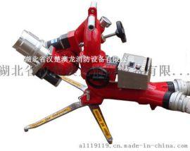 澳龙PSKDY/PLKDY系列移动式电动遥控消防炮