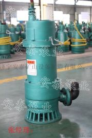 BQS排污排沙矿井防爆泵  安泰厂家直销