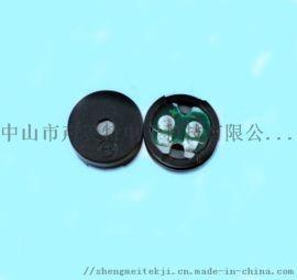 光头 插针12065交流