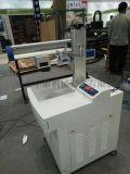 光纤激光打标机  金属切割焊接折弯设备 焊字机厂家
