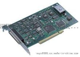 PCI-1716L 研华 16位高精度多功能数据采集卡