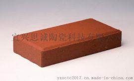 供應徐州陶土磚思誠道板磚質量優
