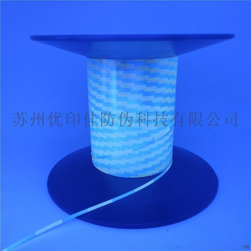 激光金拉线安全防伪拉线定制 镂空金属防伪拉线印刷