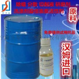 除蜡表活剂   油酸酯EDO-86