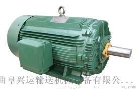 三相异步电动机输送机配件 防爆电机