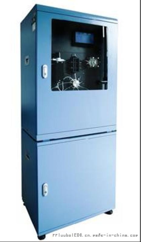 LB-1040 氨氮 在線監測儀
