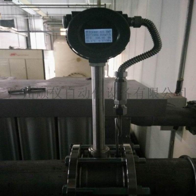 供应深圳空压机流量计、深圳压缩气流量计
