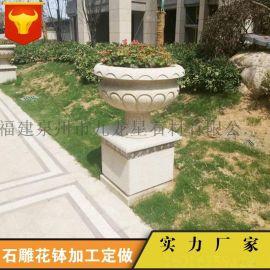 景观石材雕刻花钵 门口装饰黄锈石花岗岩花盆制作 大理石花钵