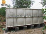 玻璃钢消防水箱 玻璃钢消防水箱厂家供应