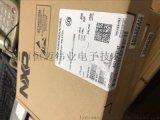 飞思卡尔传感器MMA8452QR1