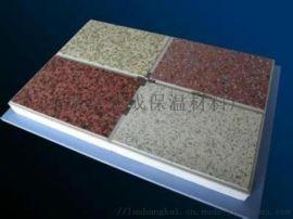 唐山铝塑岩棉复合板 有**联测报告
