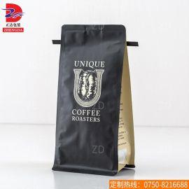 咖啡豆排气阀包装袋 八边封印刷包装袋定制折叠扣咖啡包装袋