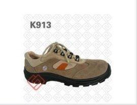 防靜電安全鞋(K913)