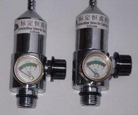 国产内接恒流阀 0.5L/MIN