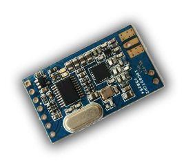 无线发射接收双向传输模块