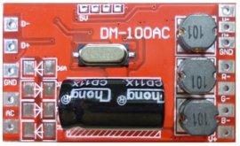 DMX512解码板 (DM-100AC)