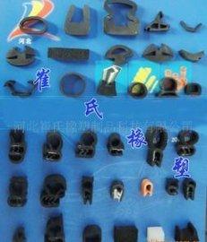 EPDM机械密封条  橡胶密封件   耐磨密封件