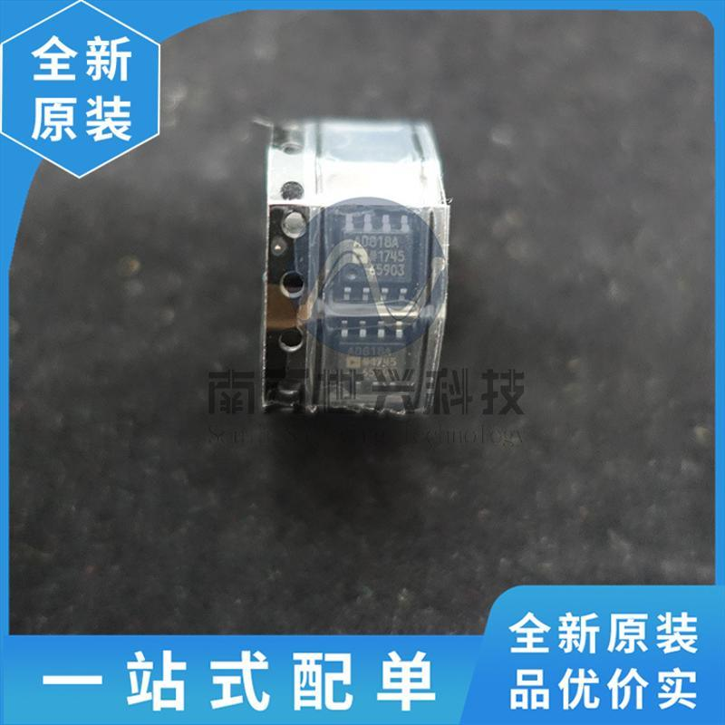 AD818 AD818ARZ AD818ARZ-REEL7 全新原装现货 保证质量 品质