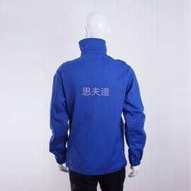 批发订做劳保工作服 工厂外套制服 防护劳保工作外套可加印LOGO