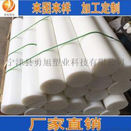 厂家直销 耐磨损耐腐蚀聚乙烯棒 聚乙烯棒加工