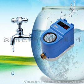 **澡堂热水计费控制器,