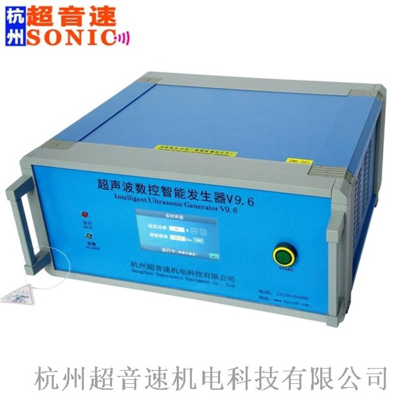 供应超声波分子生物学仪器_杭州数字式乳化机厂家