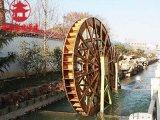 贵州景观水车厂家,实木水车定制厂