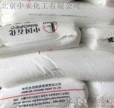 中天低密度聚乙烯LD251廠提配送報價