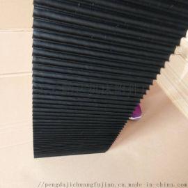 玻璃机械设备  风琴防护罩 柔性风琴式防护罩
