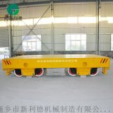 鍛造模具17噸過跨鋼包車 電纜捲筒式軌道平車
