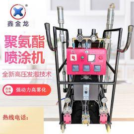 聚氨酯喷涂机 高压 聚氨酯发泡喷涂机 聚氨酯保温喷涂机