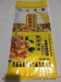 乌鲁木齐opp复合塑料编织袋-乌鲁木齐大米袋ozh