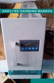 YM220D10直流屏模块YM110D10充电机