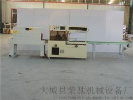 热收缩膜自动封切套膜包装机pof薄膜机