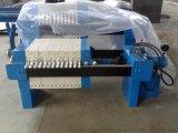 板框压滤机  污泥脱水