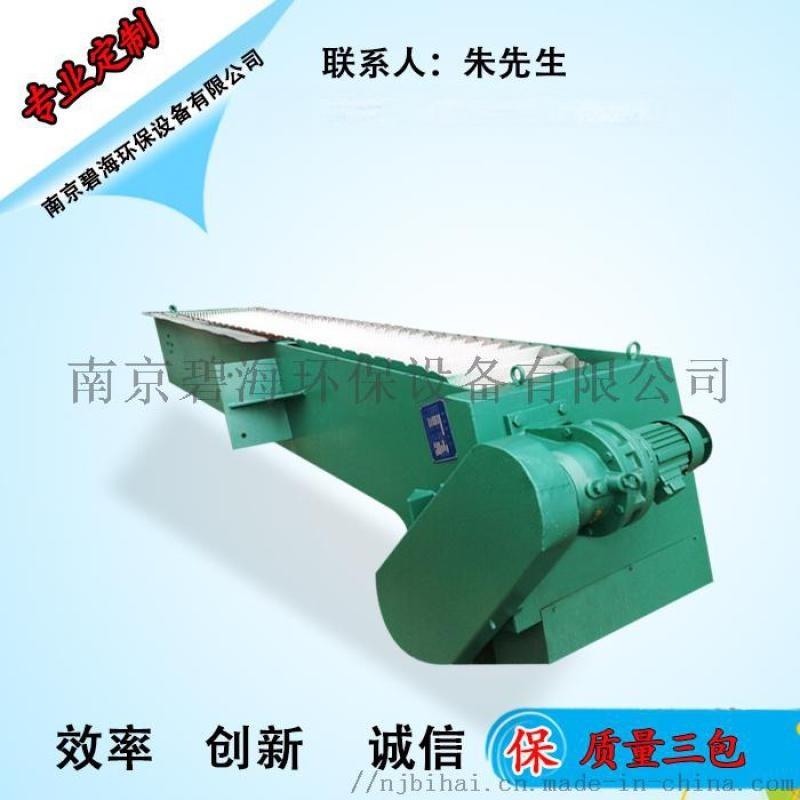 GSHZ-2000 *1500-5回转式格栅除污机
