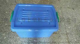 儋州塑料食品箱整理箱厂家